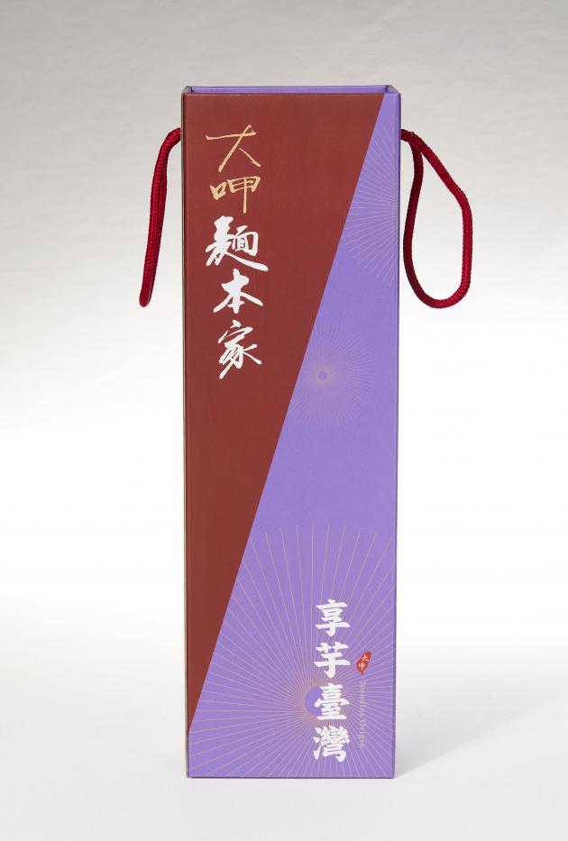 享芋台灣禮盒 / 台湾さといも麺ギフト / Delicated Taiwan's Taro Gift Set 2