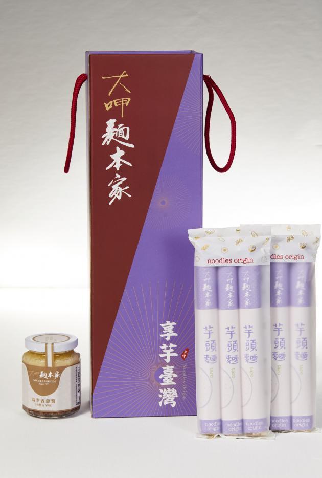 享芋台灣禮盒 / 台湾さといも麺ギフト / Delicated Taiwan's Taro Gift Set 1