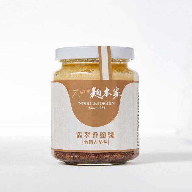 翡翠香蔥醬 / ねぎ醤 / Jadeite Red Onion Sauce 1