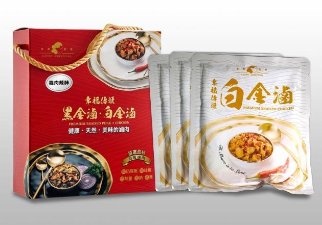 食創新煮/白金滷/小禮盒 2