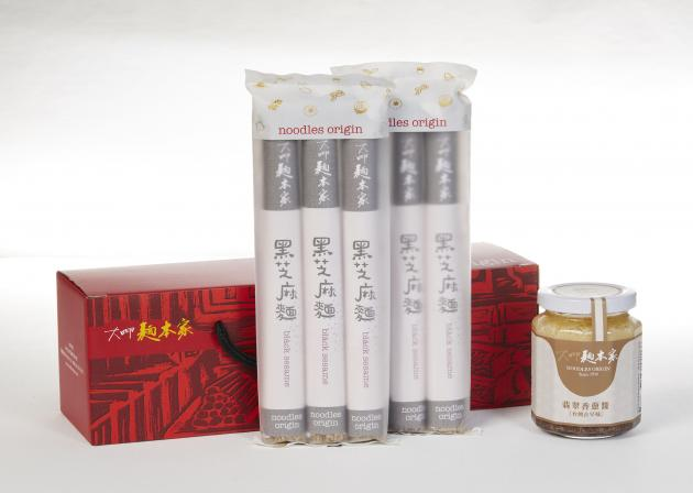 懷舊禮盒 (香蔥醬+黑芝麻麵條) / ねぎ醤+くろごまノスタルジアギフト / Nostalgic Set with  Jadeite Red Onion Sauce & Black Sesame Seeds Noodles 1