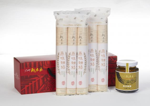 懷舊禮盒 (黑芝麻醬+原味麵線) / くろごま醤+オリジナル味ノスタルジアギフト / Nostalgic Set with Black Sesame Sauce & Classic Thin Noodles 1