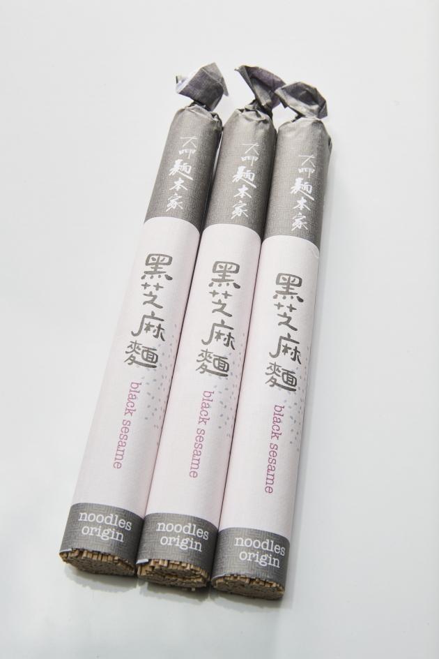 黑芝麻麵條 / くろごま / Black Sesame Seeds Noodles 2