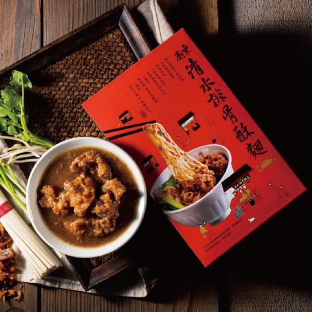 廟東清水排骨酥麵/2人份/盒 1