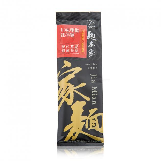 家麵綜合口味30入/箱 2