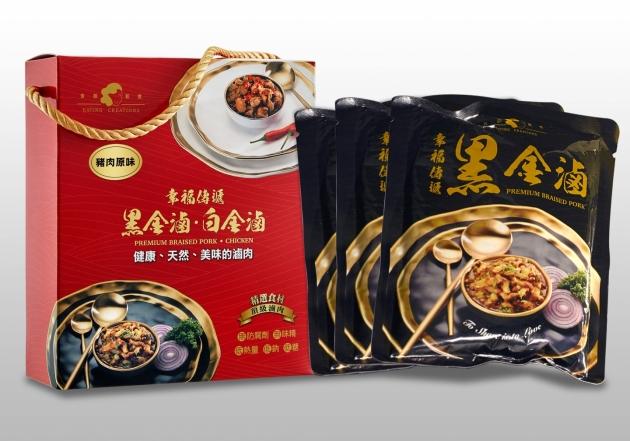 食創新煮/黑金滷/小禮盒 2