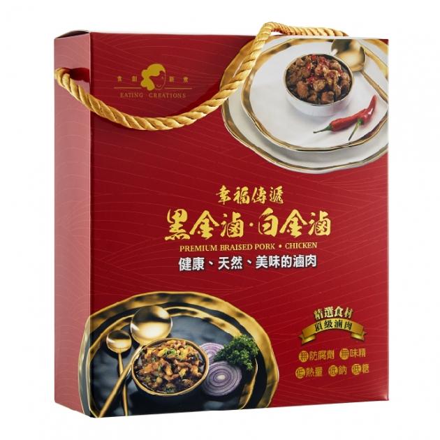 食創新煮/黑金滷/小禮盒 6