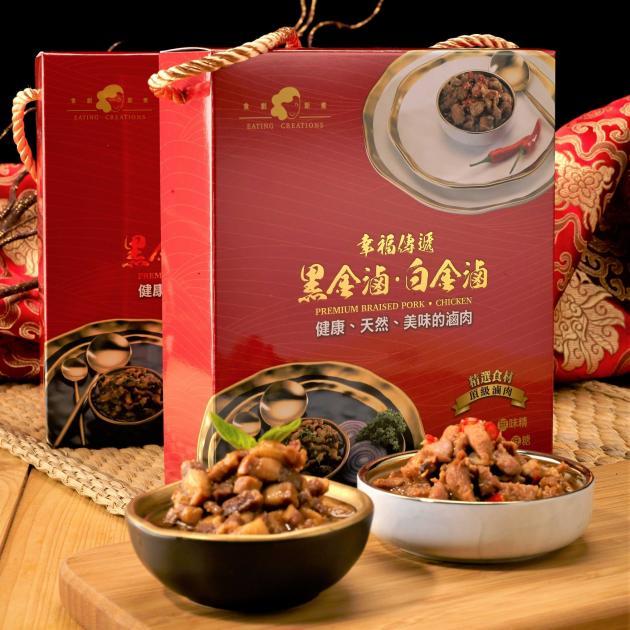 食創新煮/黑金滷/小禮盒 1