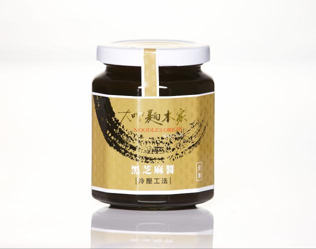黑芝麻醬/ Black Sesame Seeds Sauce 1