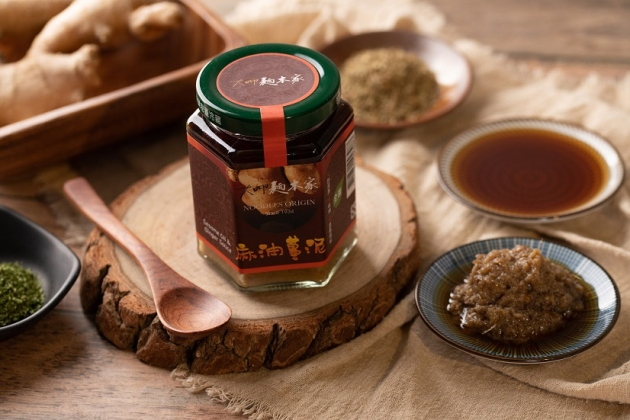 麻油薑泥/Sesame Oil & Ginger Sauce 2