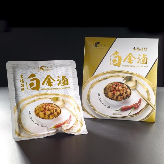 食創新煮/白金滷/小禮盒 3